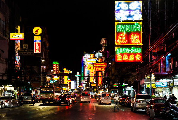 Bangkok's Chinatown shouldn't be missed. Between the food, shops, and people watching opportunities you could spend days there and be entertained.