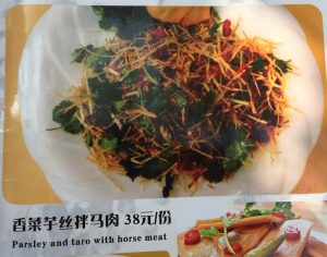 Horse meat is common in many Asian countries, but I haven't tried it, at least that I know of.